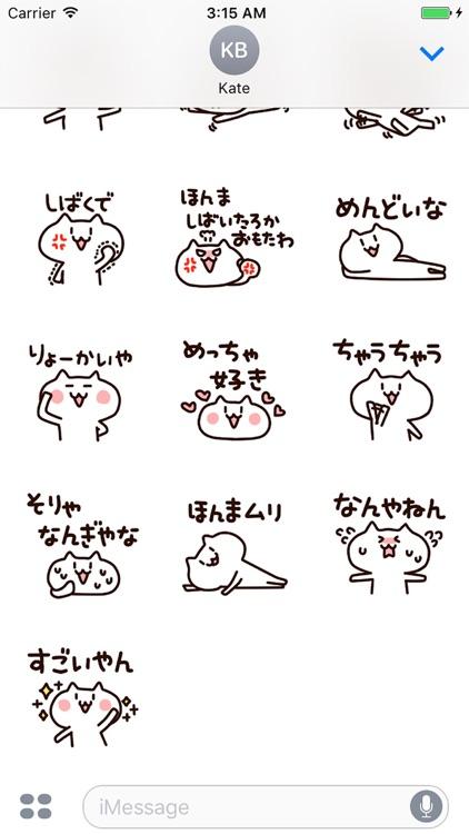 Osaka cat screenshot-3