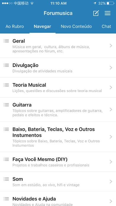 Forumusica screenshot 2