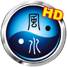 Smart Feng Shui Compass HD (Profession)