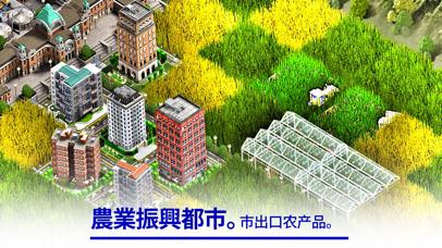 中国铁路城市 screenshot 3