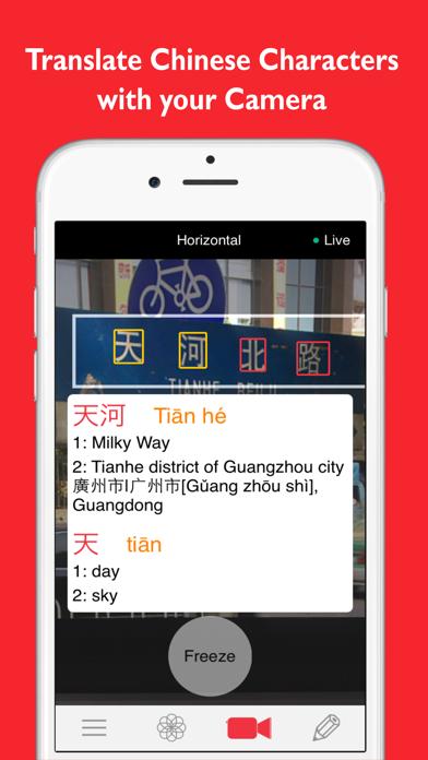 Screenshot #1 pour HanYou - Dictionnaire de Chinois et Traducteur