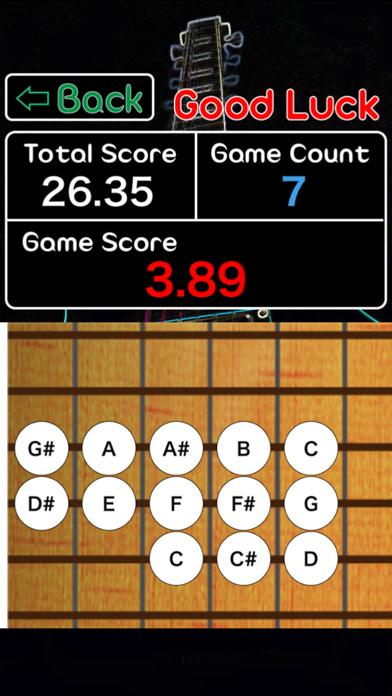 ギター絶対音感 早押しゲーム