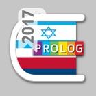 Большой русско-ивритский, иврит-русский icon