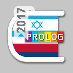 HEBREW - RUSSIAN Dictionary v.v.| Prolog