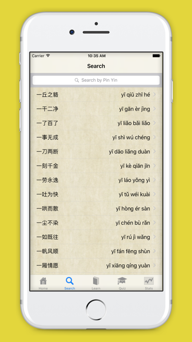 Learn Chinese: HSK level proverbs and idioms. screenshot two