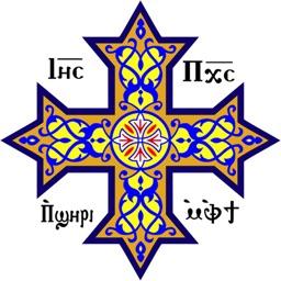 Great Lent Hymns