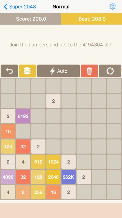 Super 2048 Plus screenshot-2