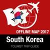 韩国 旅游指南+离线地图