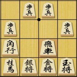 FuriBisha - Japanese Chess Strategy