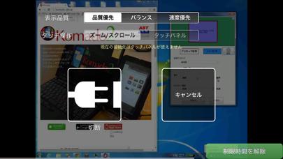 Komado2 Liteのおすすめ画像3