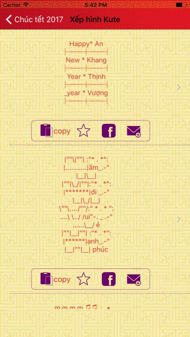 Lời Chúc Tết 2017 - SMS Chúc Xuân Đinh Dậu screenshot two