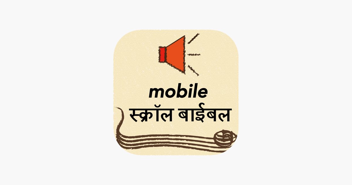 Mobile Hindi Bible on the App Store