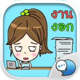 Nong Manow office girl Stickers Emoji By ChatStick
