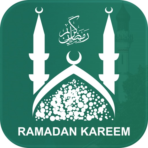 Ramadan Guide 2017