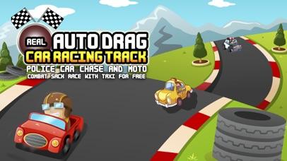 Real Auto Drag Car Racing Track! screenshot 1