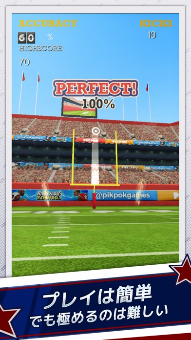 Flick Kick Field Goalのおすすめ画像2
