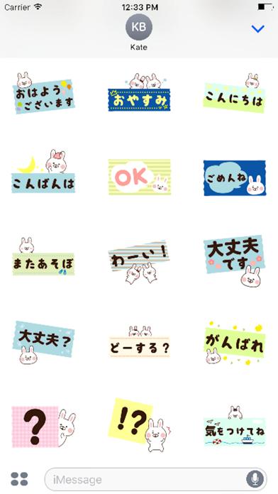 デカ文字マステ風〜出っ歯うさぎのスクリーンショット3