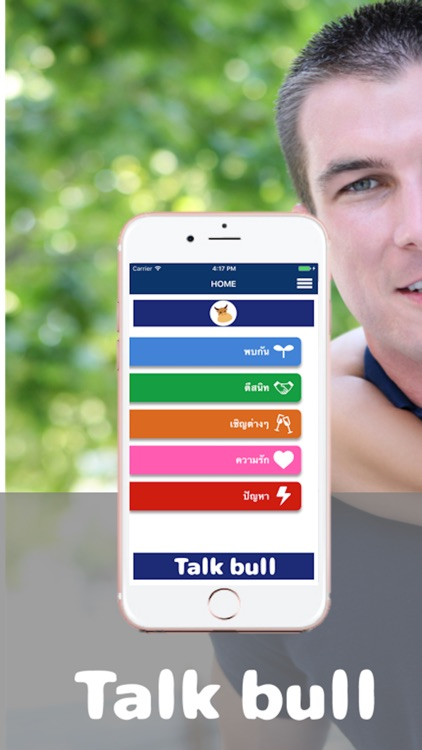 English Phrases 1000 for Love in Thai - Talk Bull by Global Walkers, Inc
