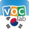 韓国語フラッシュカード - iPhoneアプリ