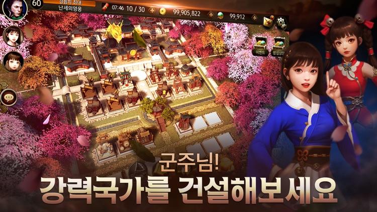 삼국블레이드 screenshot-4