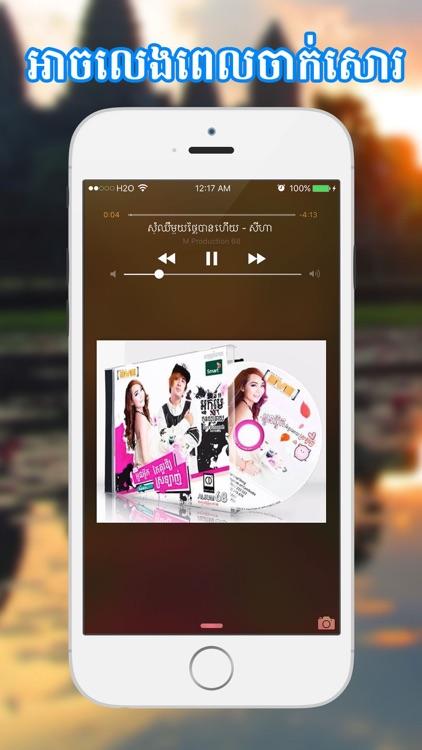 Khmer Song - Listen to Cambodian Music screenshot-3