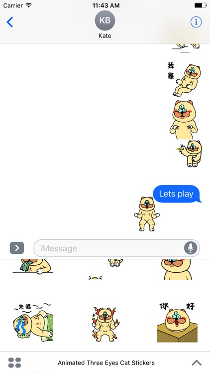 Animated Three Eyes Cat Stickers For iMessage screenshot-4
