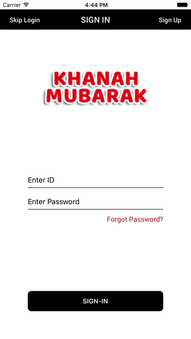 Khanah Mubarak screenshot one