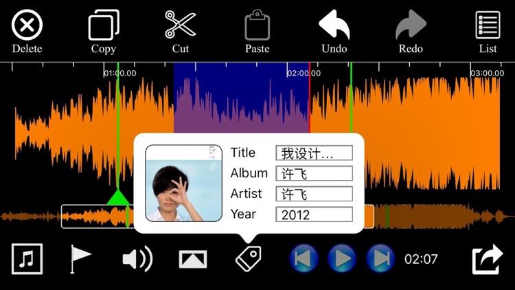 Audio Trim & Audio Split Edit Pro screenshot-4