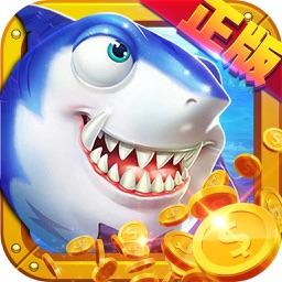 3d捕鱼达人-街机党最爱的电玩捕鱼游戏