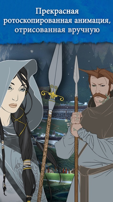 Скриншот №4 к Banner Saga