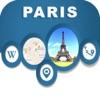 Paris France Offline City Maps with Navigation