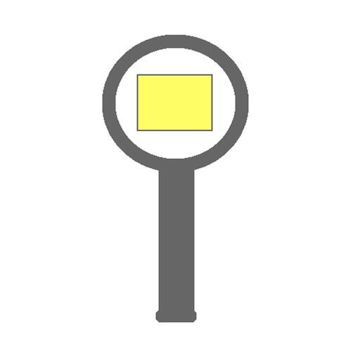 Metal detector-domestic