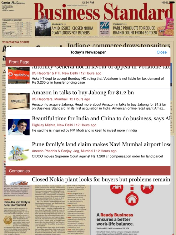 Business Standard screenshot-4