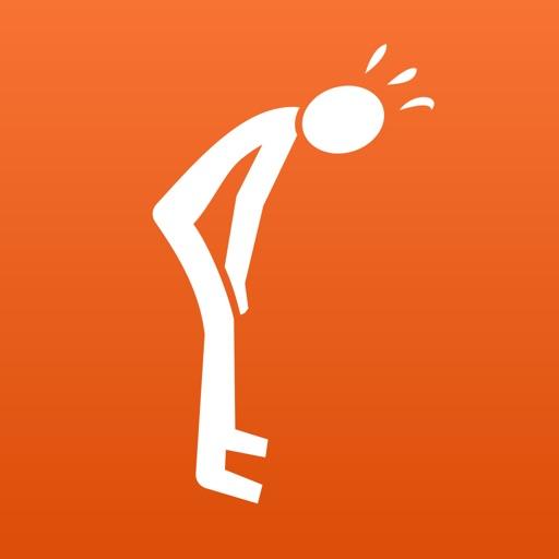 Intensity ~ Workout Tool