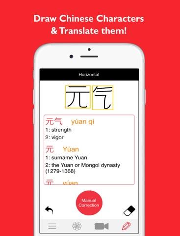 Screenshot #5 pour HanYou - Dictionnaire de Chinois et Traducteur
