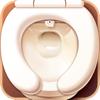 """脱出ゲーム """"100 Toilets""""~謎..."""