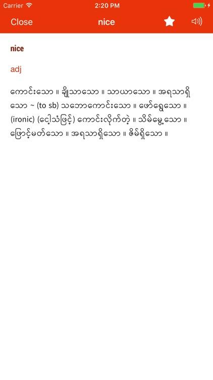 Ornagai 2
