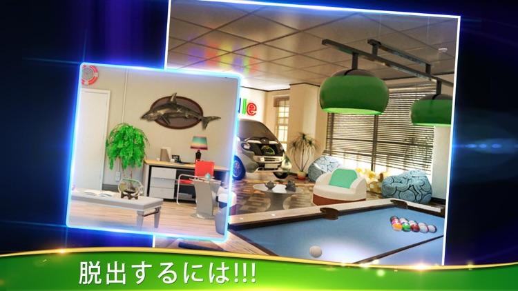 脱出ゲーム:オフィス脱出無料人気 screenshot-4