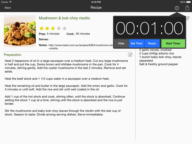 Oregano Recipe Manager screenshot-4
