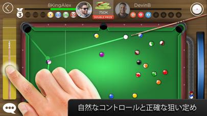 8 Ball - Kings of Poolのおすすめ画像1