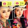 年龄相机 - 你多大了?超准的年龄性别和相似度测试!