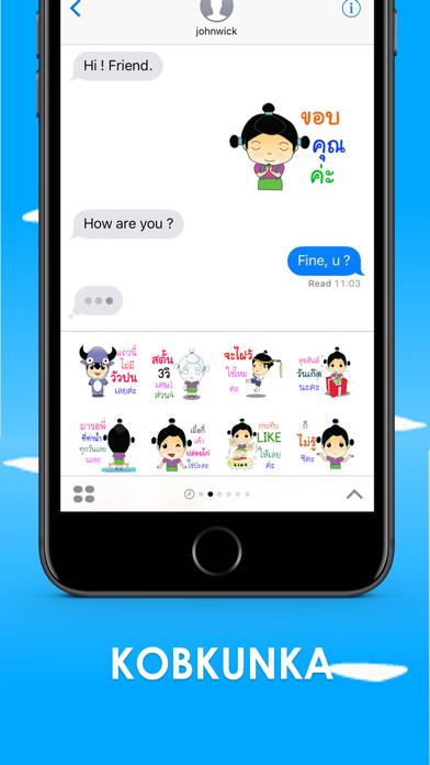 Fangkaoth Stickers & Emoji Keyboard By ChatStick screenshot two