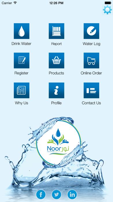 Noor Drinking water screenshot one