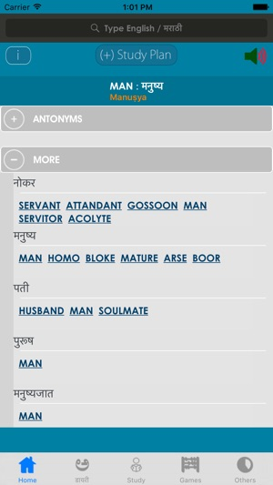 Marathi Dictionary On The App Store