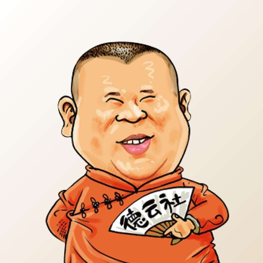 Download 相声精选-相声随身听大会 free for iPhone, iPod and iPad