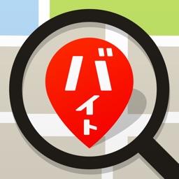 おてつだいネットワークス - 日払い短期バイト検索 -