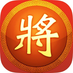 Chinese Chess - Play Xiangqi Online