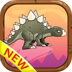 Activities of Games stegosaurus runner in park for kids