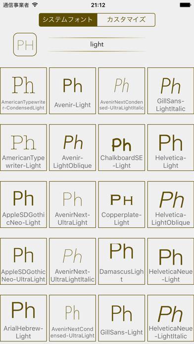 Phont - 新しいフォントを追加することを可能にするフォント管理者 ScreenShot1