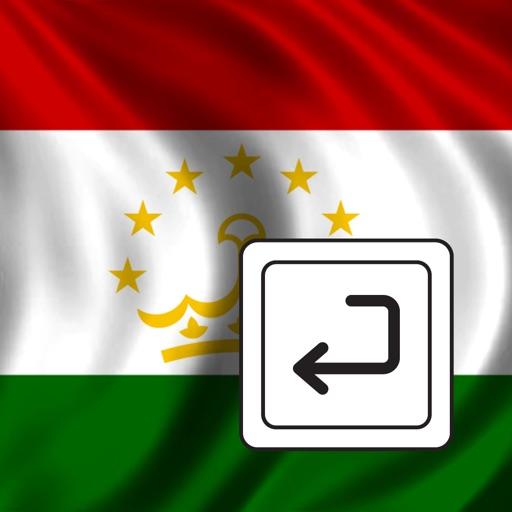 Таджикская клавиатура